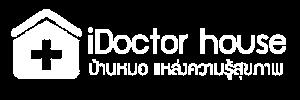 บ้านหมอ แหล่งความรู้สุขภาพ logo