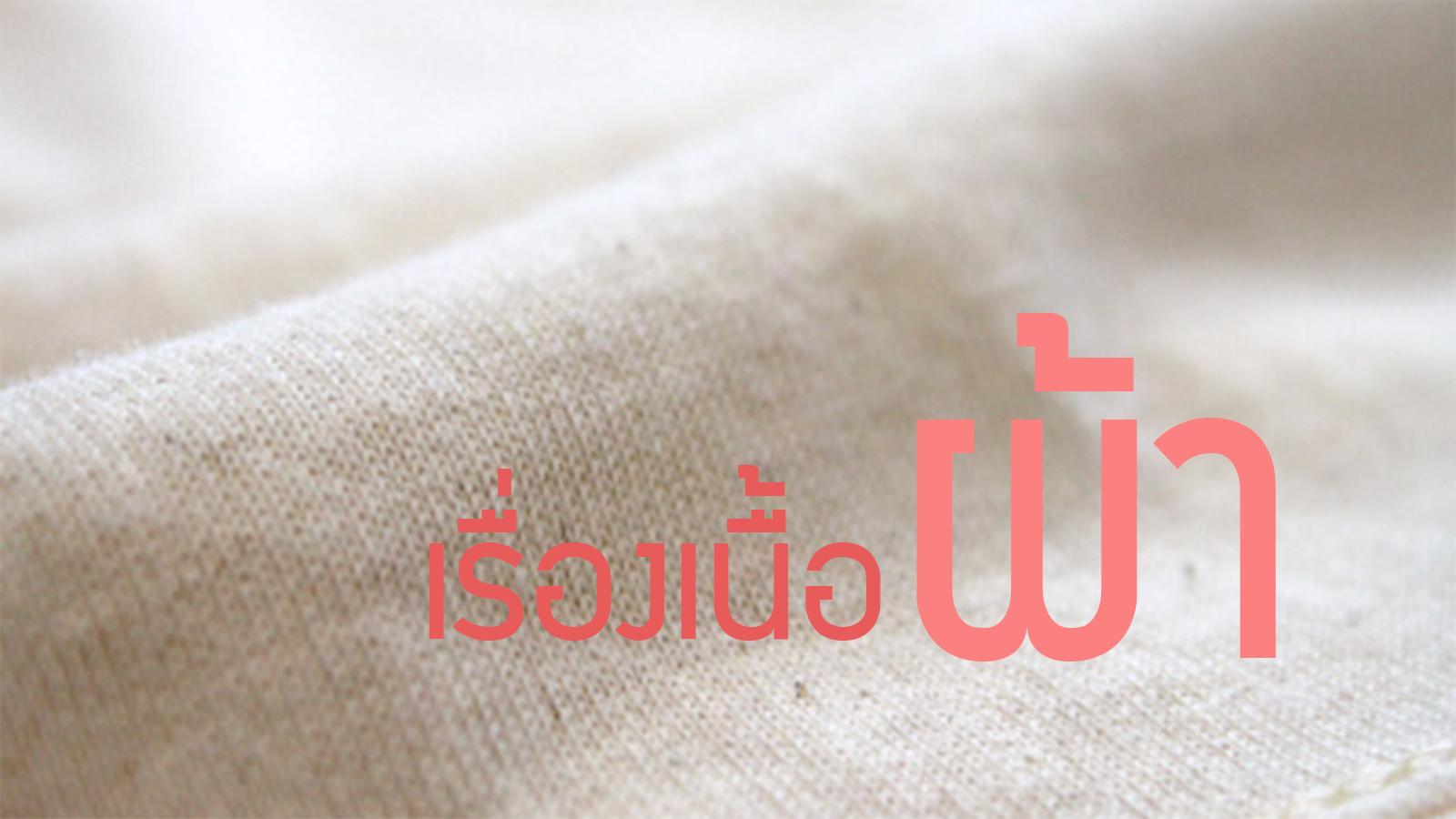 Diaper detail